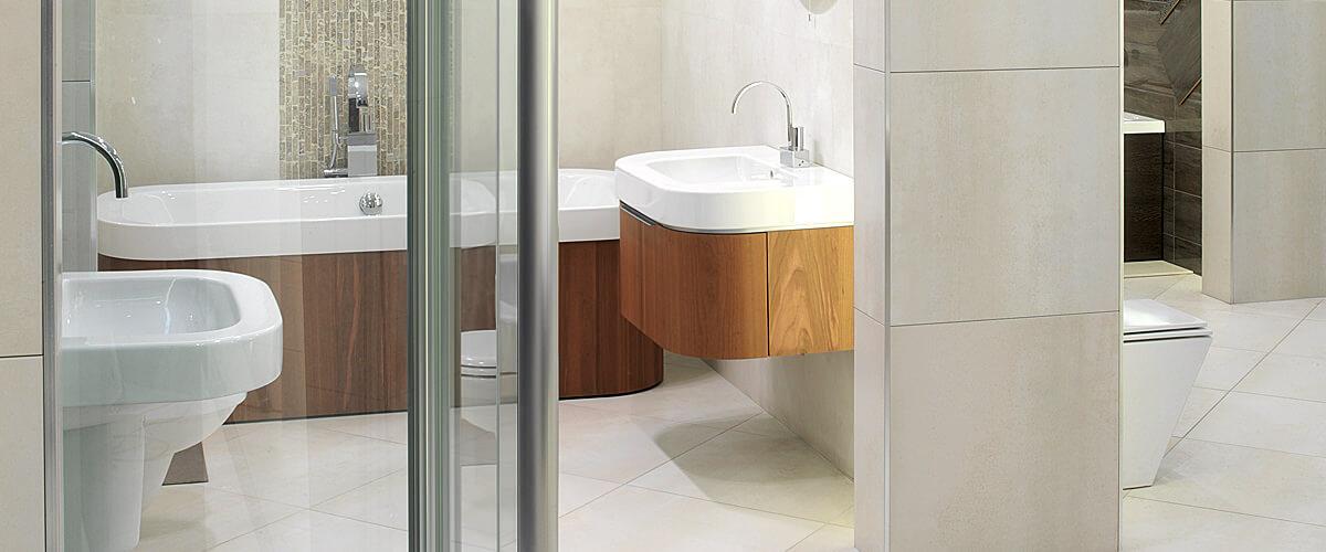 . Bathroom Showroom of QS Supplies   Leicester   UK